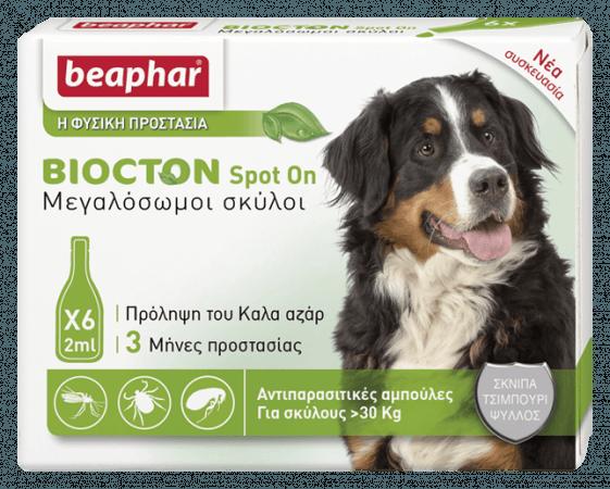 BIOCTON Spot-on L
