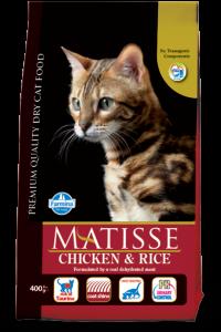 matisse chicken rice@web